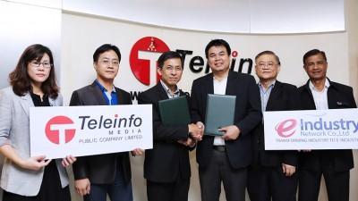 "TMC ลงนามสัญญา ""Thailand Qualified Suppliers"" กับพันธมิตรใหม่ บจก. อี-อินดัสทรี เน็ตเวิร์ค"