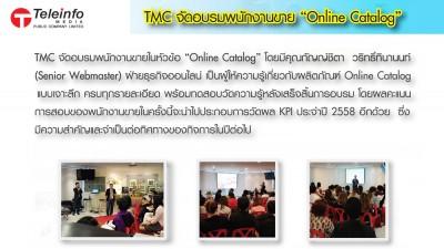 TMC จัดอบรม Learning and Growth 2015 แก่พนักงานขาย