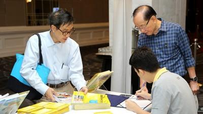 บมจ.เทเลอินโฟ มีเดีย ร่วมงานประชุมสามัญผู้ถือหุ้นประจำปี 2558 จัดโดย บมจ.ซีเอส ล็อกซอินโฟ