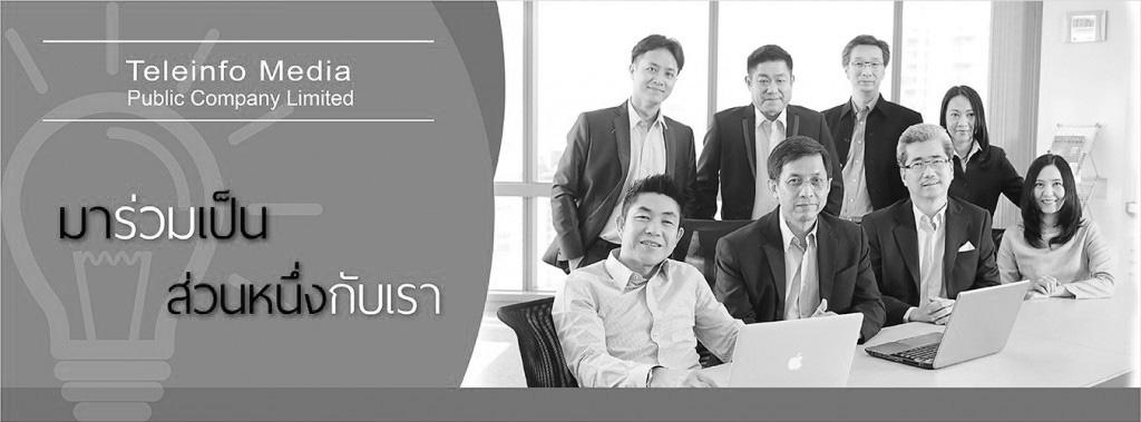 slide-banner01-tmc-corporate-executive-board-grayscale