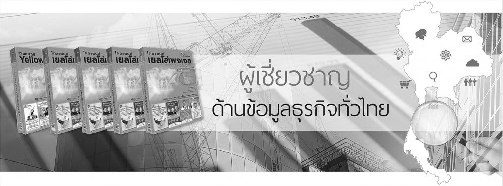 slide-banner02-tmc-products-grayscale