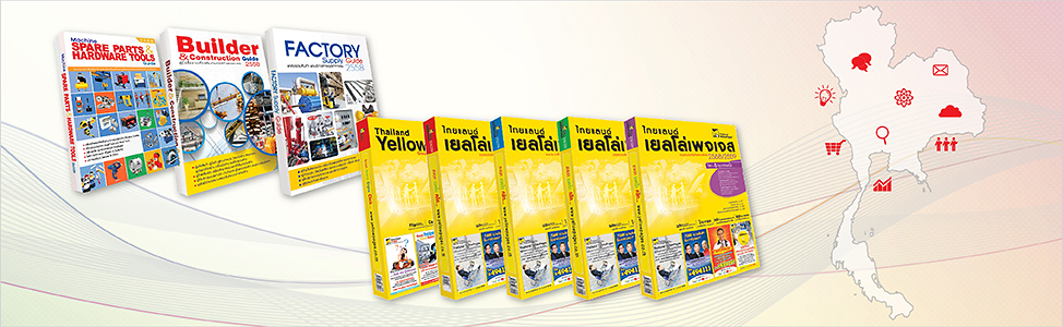 Thailand YellowPages - Print Products