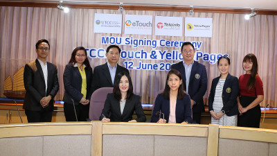 YellowPages จับมือ eTouch ส่งเสริมการทำการตลาดออนไลน์ต่อ SMEs