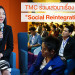 "TMC ร่วมเสวนาเรื่อง ""Social Reintegration"""