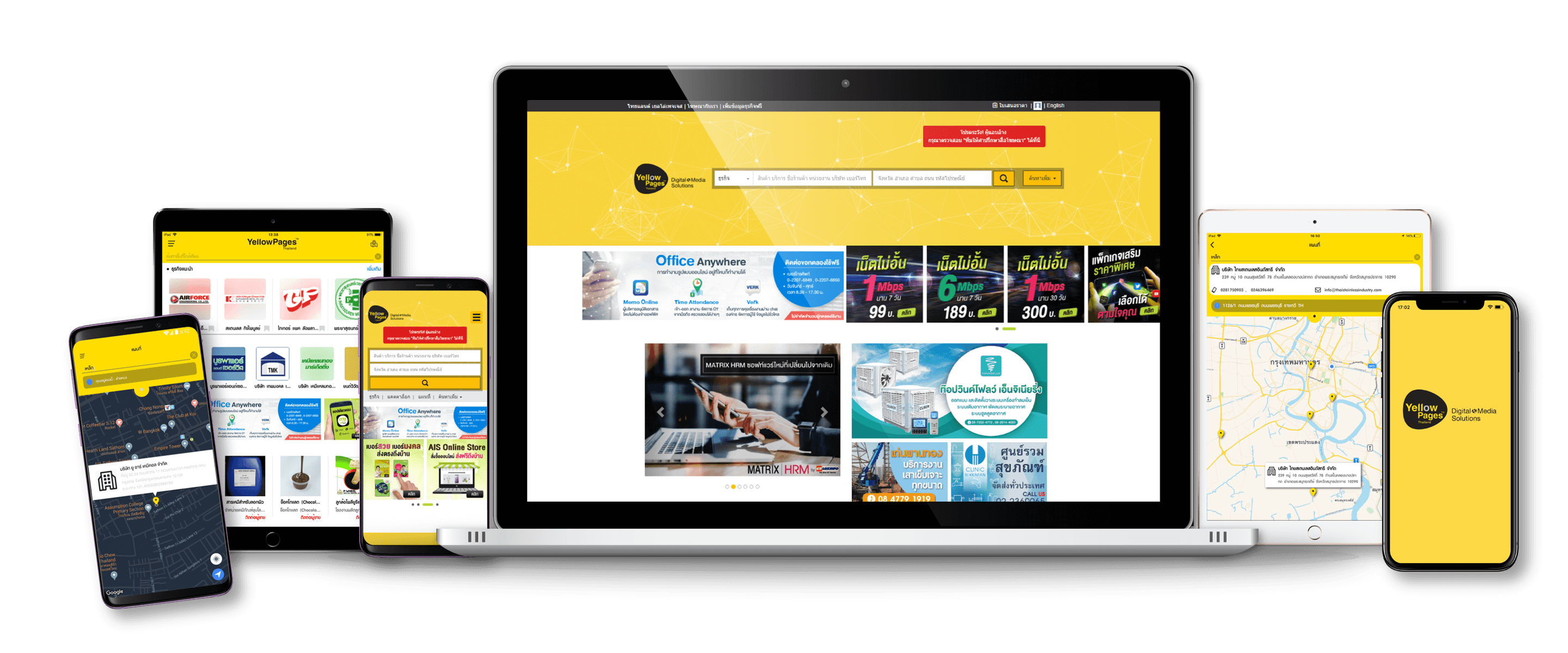 Thailand Yellowpages Digital Products and Services - Devices