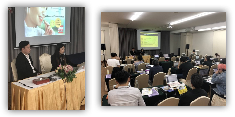 วิทยากรจาก YellowPages - บรรยากาศการอบรบกึ่ง Workshop Alibaba ของ eTouch ร่วมกับ YellowPages