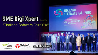 "SME Digi Xpert ร่วมงาน ""Thailand Software Fair 2018″"