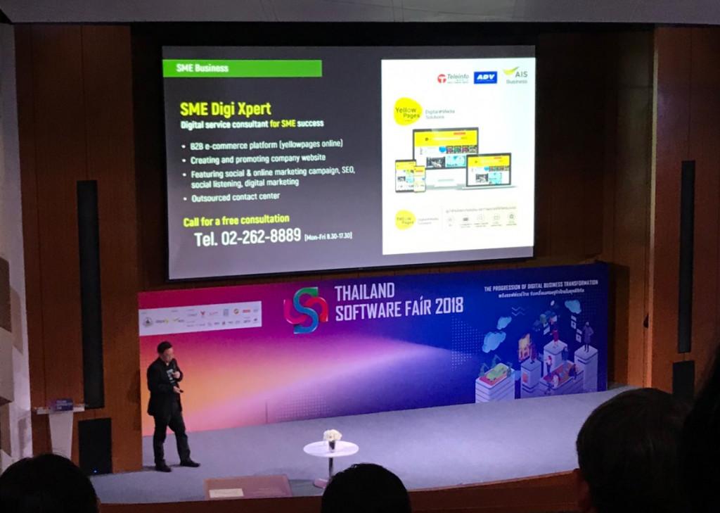 SME Digi Xpert ร่วมงาน Thailand Software Fair 2018