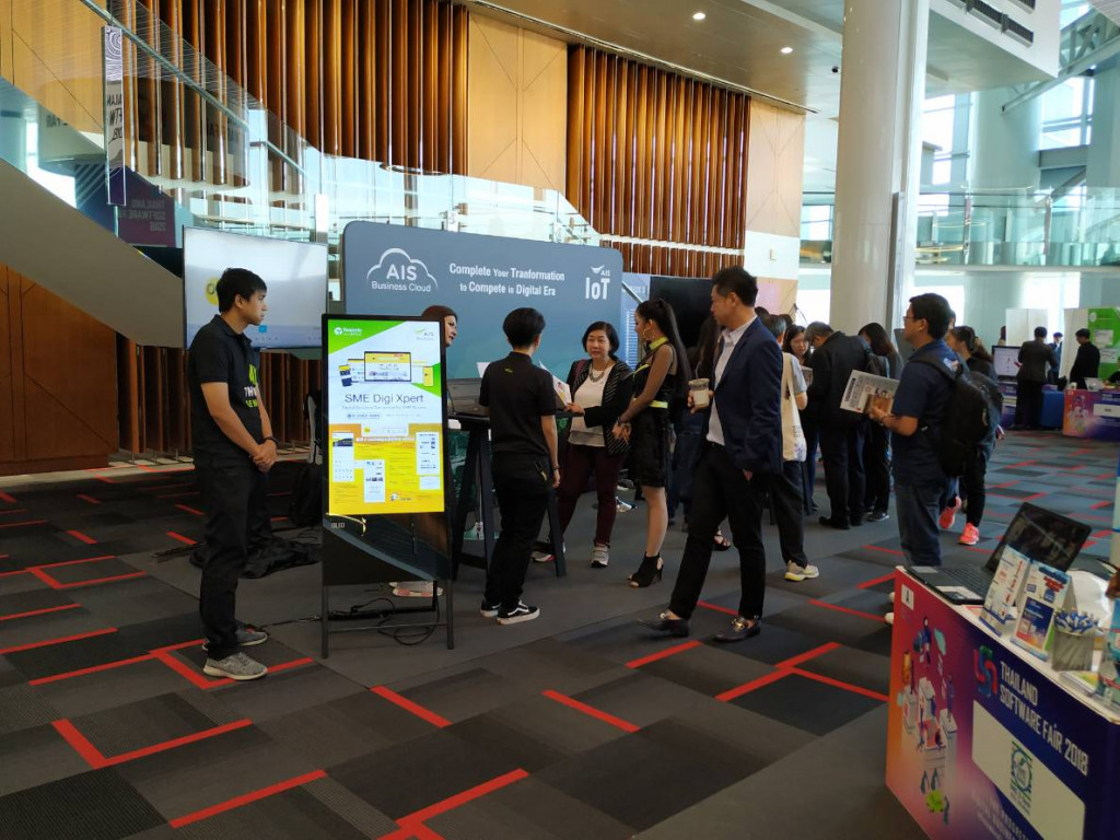 SME Digi Xpert ร่วมงาน Thailand Software Fair 2018