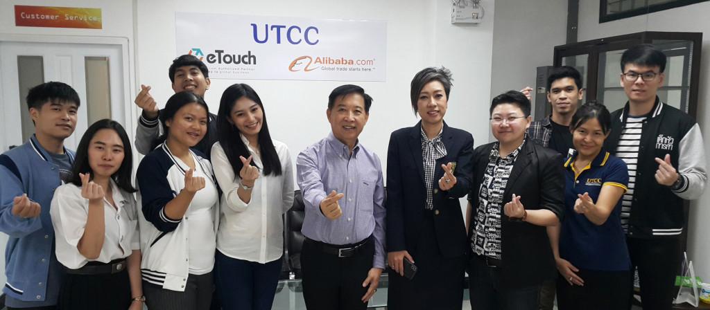 ทีมงานเยลโล่เพจเจส และ ทีมขาย บริษัท eTouch จำกัด (ในเครือมหาวิทยาลัยหอการค้าไทย)