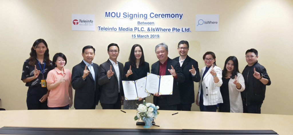 TMC ลงนาม MOU กับ IsWhere ร่วมพัฒนาแอปพลิเคชั่นที่เชื่อมต่อระหว่างร้านค้า และลูกค้า ด้วย Nearby Service