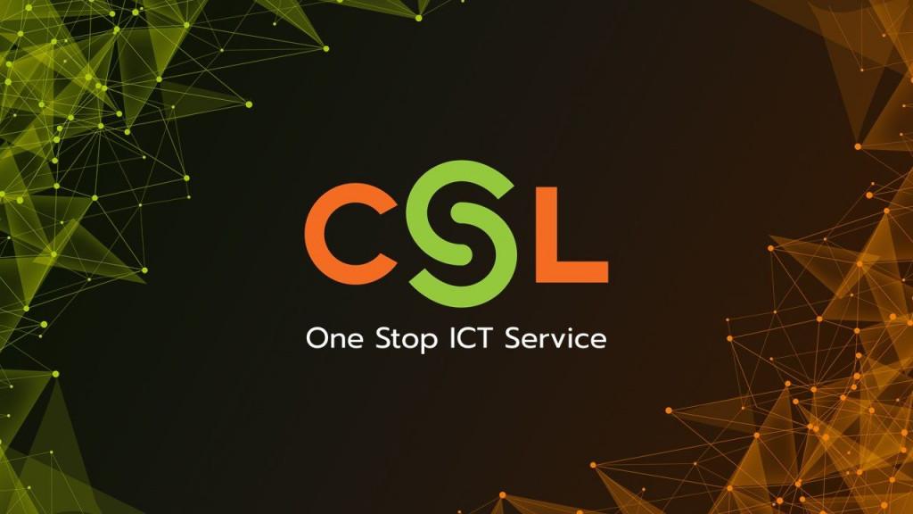 CS LOXINFO ปรับโฉมรุกเป็น One Stop ICT Service