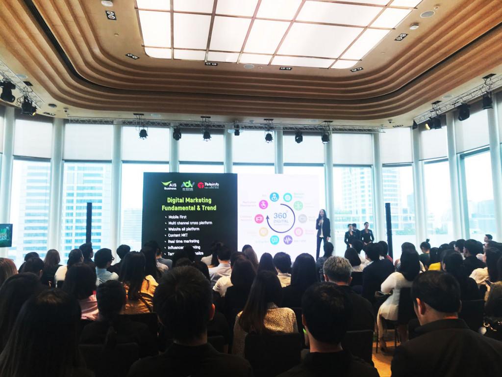 ทีเอ็มซี และ เอดีวี ร่วมแสดงศักยภาพด้าน Digital Marketing ในงาน AIS DADM 2020