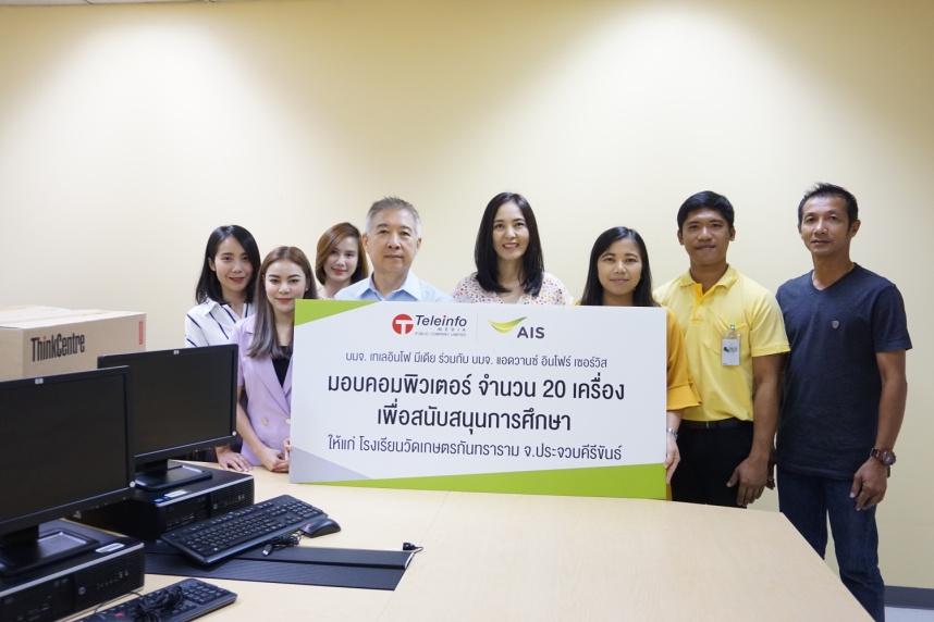 pr-Donation-School-01