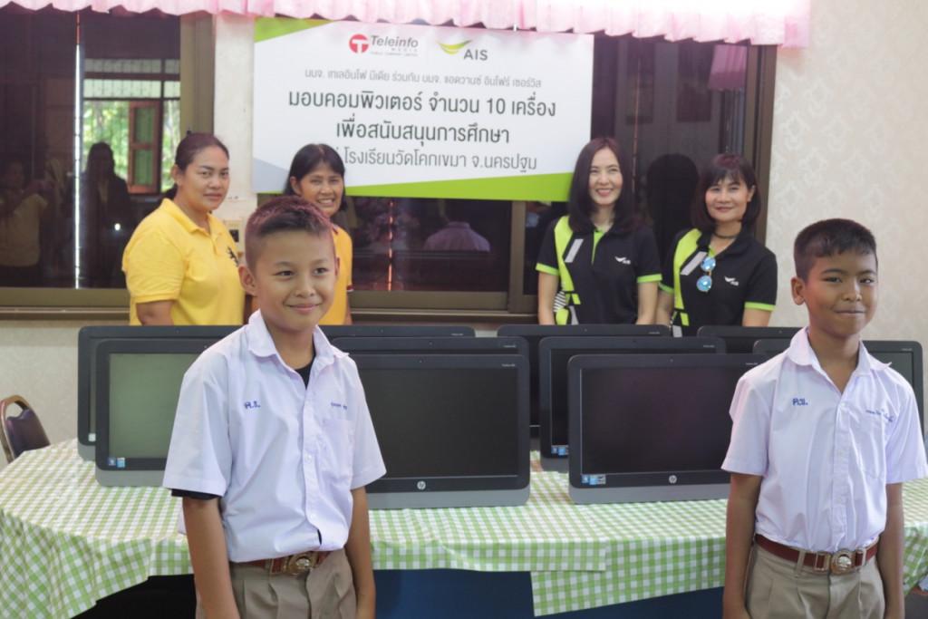 pr-Donation-School-05