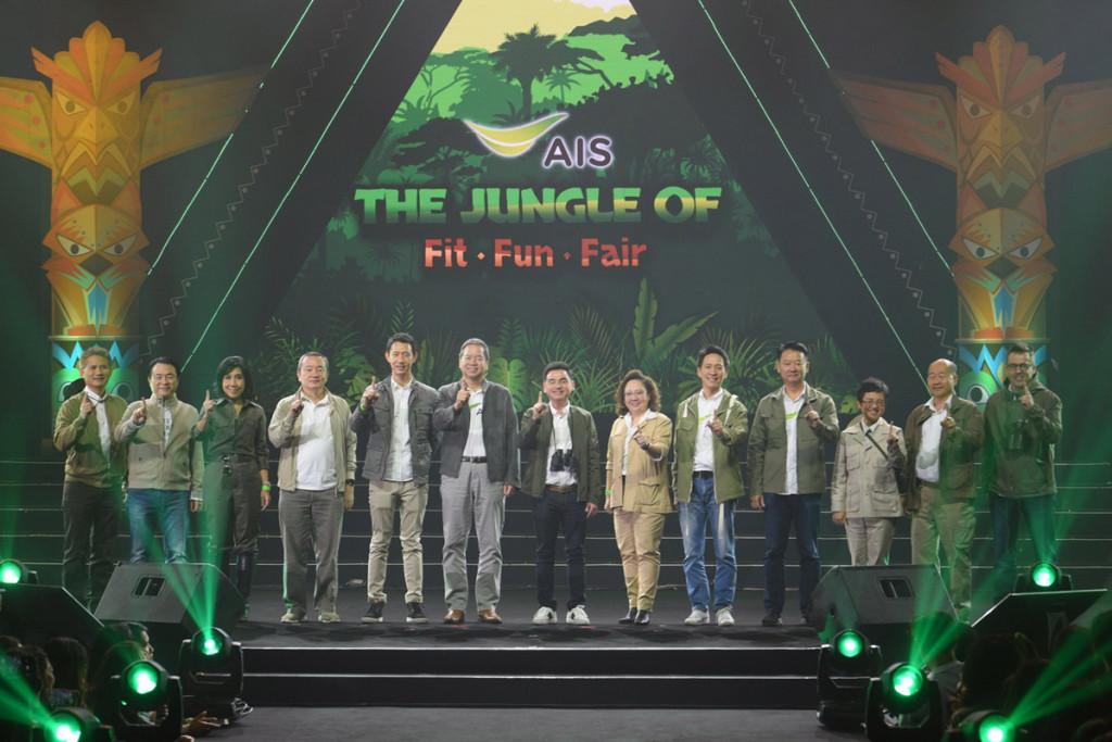 TMC & ADV ร่วมปาร์ตี้สุด FUN มันส์ตลอดงาน AIS Staff Party 2020