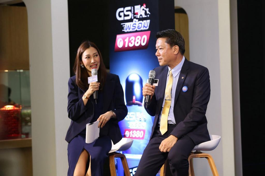 PR-ข่าว-GS-Battery