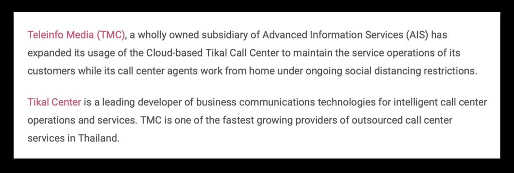 TMC Outsourced Contact Center ได้รับความสนใจจากสื่อต่างชาติ ถึงการปรับตัวในภาวะโควิด