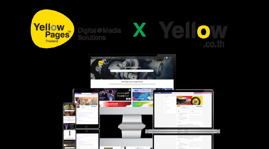 YellowPages ร่วมกับ AIS Business ส่งมอบสิทธิ์ ฟรีสองต่อ ให้ สมาชิก LINE Family Club