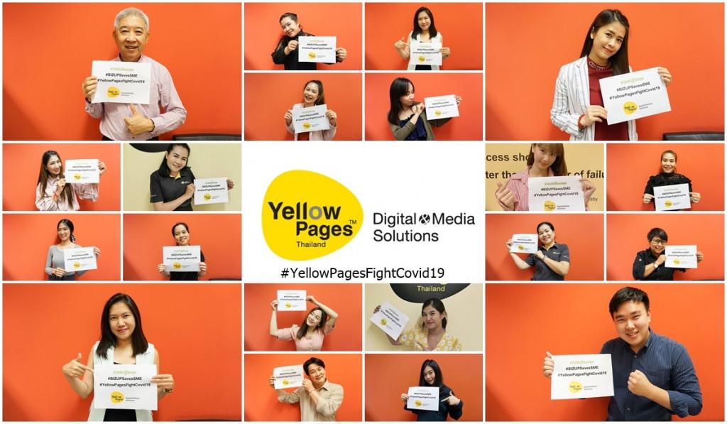 YellowPages ร่วมปรับตัวรับมือCovid-19 เคียงข้างผู้ประกอบการไทย #YellowPagesFightCovid19