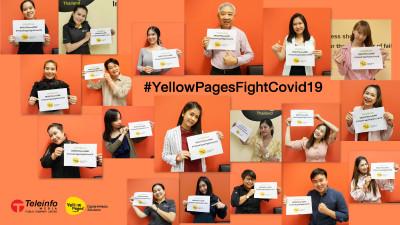 YellowPages ร่วมปรับตัวรับมือCovid-19 เคียงข้างผู้ประกอบการไทย