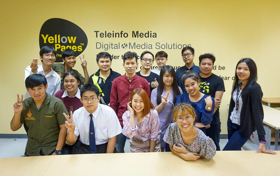 ฝึกงาน Graphic Designer ที่ Teleinfo media