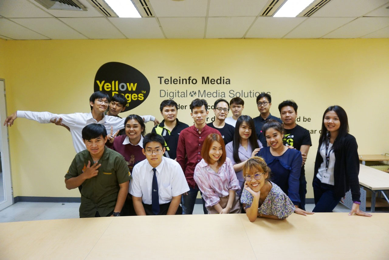 ฝึกงาน Intern admin YellowPages Teleinfomedia People at work