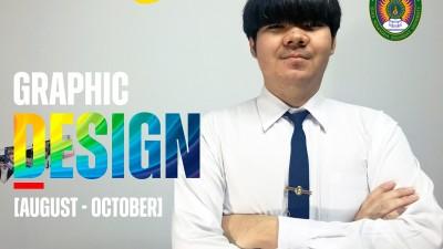 ประสบการณ์ การฝึกงาน Graphic design